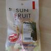 SUN FRUIT パイナップル 30g